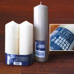 Gestaltung eines Kerzendoppeltrays, Stickers und Umkartons im Auftrag von GIES Kerzen für ALDI Nord